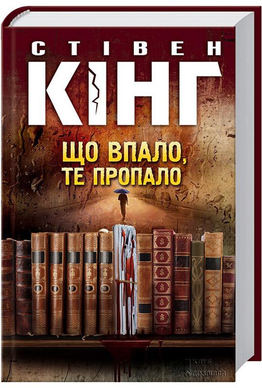 Издательство ищет авторов беларусь